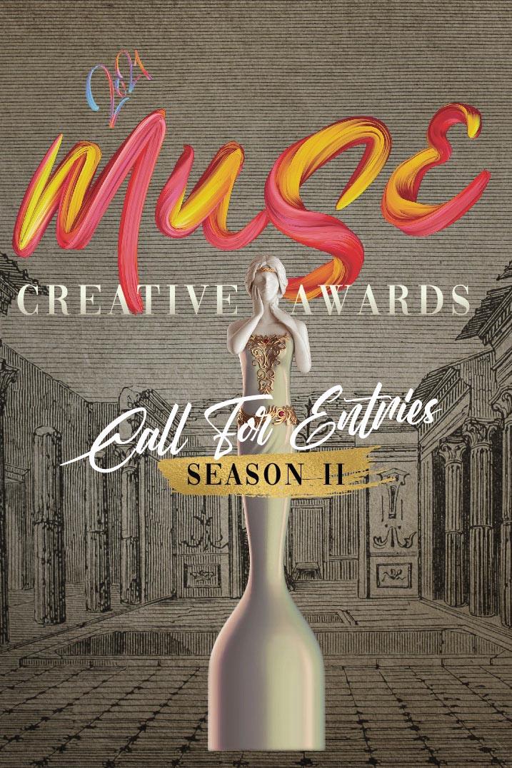 MUSE Advertising Awards